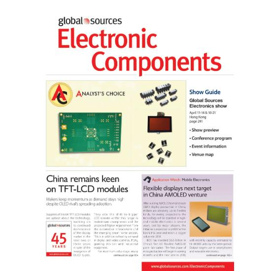 Electronic Components Sourcing Magazine, Electronic