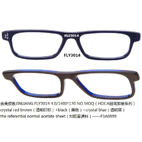 e45b15181a57 Glass Frame Components. Glass Frame Components · Stainless Steel Optical  Frame