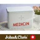 Medicine Box (Mainland China)