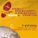 9TH INT'L SHOE MACHINERY & RAW MATERIALS EXHIBITION (China)