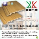 Recyle WPC External Wall (Hong Kong)