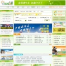 3G Travel Programs (China)