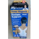 Power Magnetic Posture Support (Hong Kong)