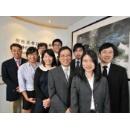 Tax Consultancy and Investment Migration (Hong Kong)