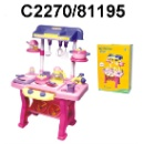 Toy Kitchen Set (Hong Kong)