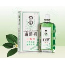 Lo Wing Cho Chi Tong Medicated Oil (Hong Kong)