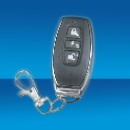 Remote Key (Mainland China)