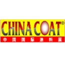 China Coat (China Int'l Exhibition for Coatings, Printing Inks and Adhesives) (Hong Kong)