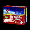Baby Diapers (China)