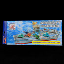 3D Aircraft Carrier Puzzle (Taiwan)