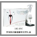 Angel Decanter (China)