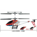 R/C 3.5CH Launching Missile Helicopter (Mainland China)