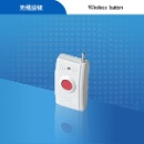 Wireless Emergency Button (Mainland China)