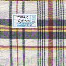 Plaid Fabric (India)
