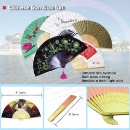 Chinese bamboo fan (Hong Kong)