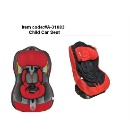 Child Car Seat (Hong Kong)