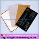 Business Card (China)