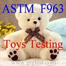 ASTM F963-11 Toys Test Service (China)