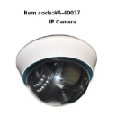 IP Camera (Hong Kong)