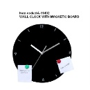 Wall Clock with Magnetic Board (Hong Kong)