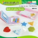 Baby Play Book (Hong Kong)