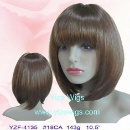 Front Lace Wig Newest Style  (Mainland China)