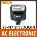 Nikon SB-N7 Speedlight for Nikon 1 V1 & V2 Digital Cameras (Black) (Hong Kong)