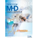 Hong Kong Medical and Healthcare Device Industries Association (Hong-Kong)