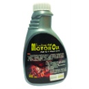 Nano Formulated Motor Oil (Macau)