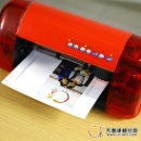 Laptop Skin Sticker Printer (China)