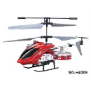 4 Channel Avatar RC Helicopter (Hong Kong)