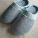 Slipper (Hong Kong)