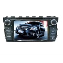 In-Dash Car DVD Player with GPS (Mainland China)