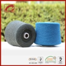 price favorable boucle loop style wool blend Yarn (Mainland China)