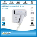 Wall Mounted Plastic Hair Dryer for Hotel (Mainland China)