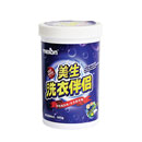 Oxy Stain Remover (China)