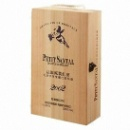 Wooden Wine Box/Gift Wine Box (China)