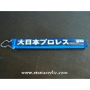 Acrylic Door Key Ring (China)