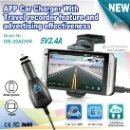 App Car Charger With  Travel Recorder Feature And  Advertising Effectiveness (Taiwan)