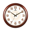 Wooden Wall Clock (Hong Kong)