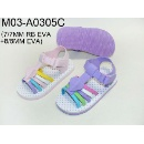 EVA Slippers (Hong Kong)