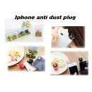 Mobile Phone Anti Dust Plug (Hong Kong)