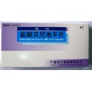 Benidipine Hydrochloride Tablet (Mainland China)