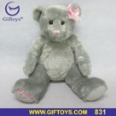 Soft Bear with Embroidery (China)