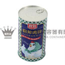 Aluminum Easy-Open Can (Hong Kong)