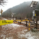 Forest Road Breaker Remote Management System (Korea, Republic Of)