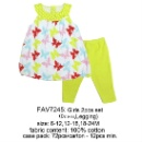 Girls Dress & Legging Set (Hong Kong)