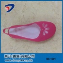 Fashionable Pudding Slipper For Kids (Hong Kong)