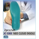 Neo Cloud Insole (Korea, Republic Of)
