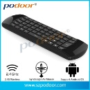 Remote Control for Android TV Box (Mainland China)